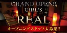 Girl's REAL