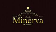 CLUB Minerva(ミネルヴァ)