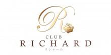 Club RICHARD(リシャール)